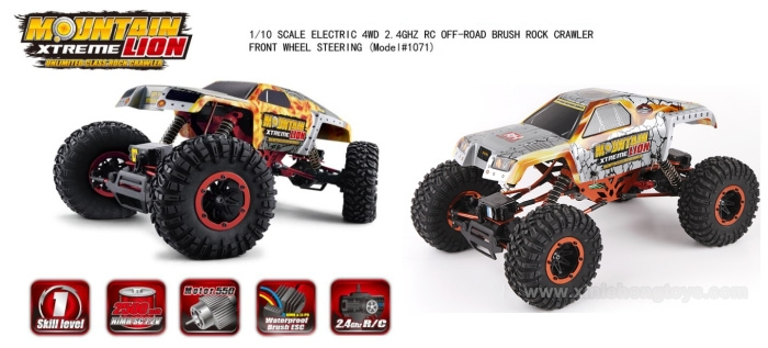 REMO HOBBY Mountain Lion 1071 Parts