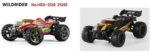 HBX 2128 2128E Parts