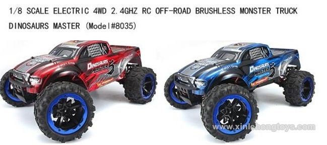 REMO HOBBY 8035 Parts