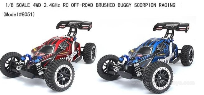 REMO HOBBY 8051 Parts