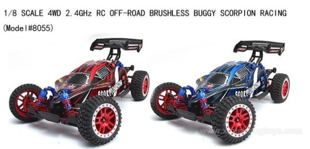 REMO HOBBY 8055 Parts