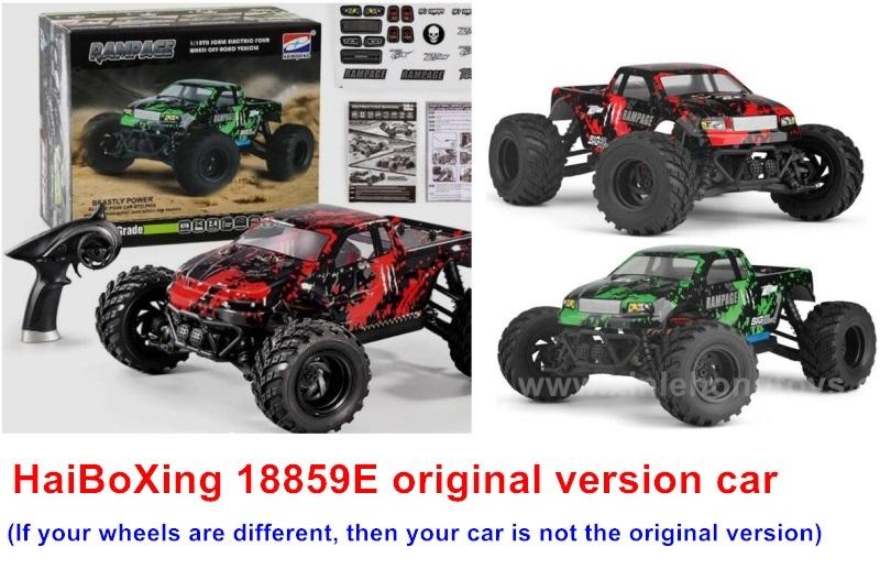 HBX 18859E Rampage Parts