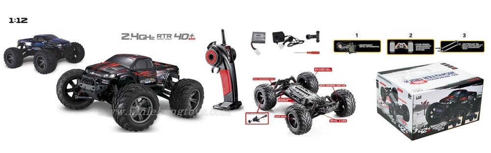 XinLeHong Toys 9115 Parts