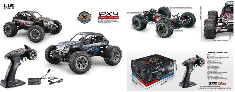 Xinlehong Toys 9137 Parts