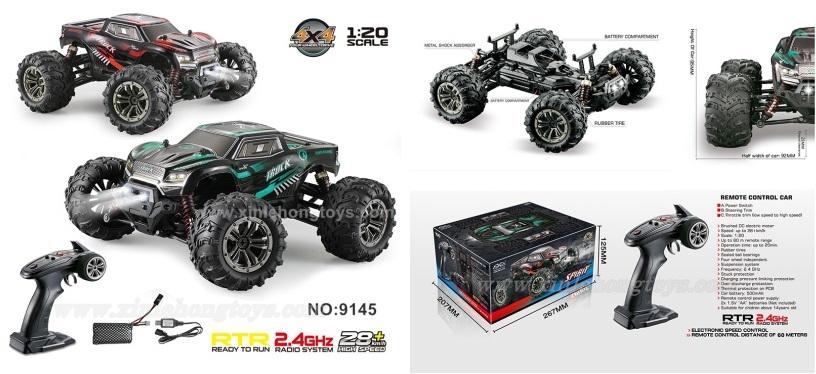XinleHong Toys 9145 Parts