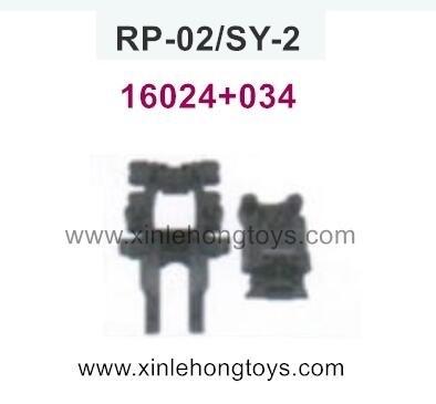 RuiPeng RP-02 SY-2 RC Car Parts-Body Seat Of Rear Gear Box+