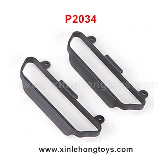 REMO HOBBY 8051 Spare Parts Side Bars Chassis P2034