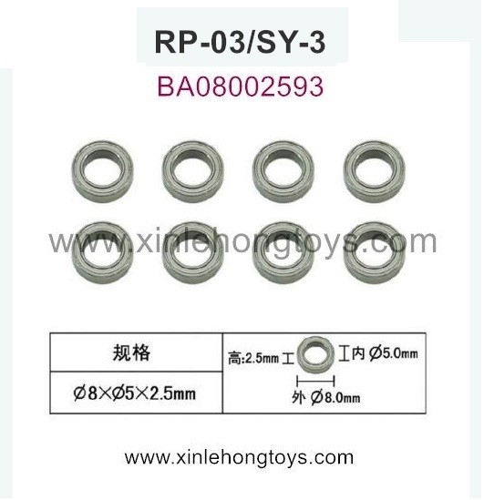 RuiPeng RP-03 SY-3 Spare Parts Ball Bearing3 BA08002536 7X4X2.5mm