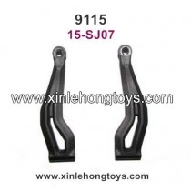 XinleHong Toys 9115 S911 rc truck parts Upper Arm (Left and Right) 15-SJ07