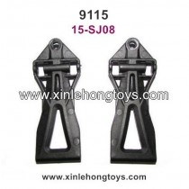 XinleHong Toys 9115 S911 Parts Hem Arm, Bottom Swing Arm 15-SJ08