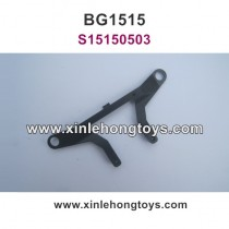 Subotech BG1515 Parts Battery Cover S15150503