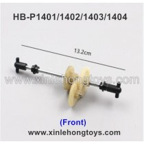 HB-P1404 Parts Front Drive Shaft Assembly