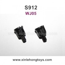 GPToys S912 Luctan Parts Differential Cup WJ05