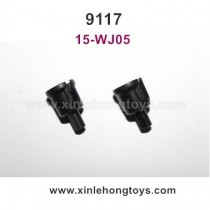 XinleHong Toys 9117 parts Differential Cup
