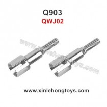 XinleHong Q903 Parts Transmission Cup QWJ02