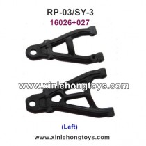 RuiPeng RP-03 SY-3 Parts Up-Down Rocker 16026+027