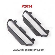 REMO HOBBY 8055 RC Car Parts Side Bars Chassis P2034