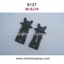 XinleHong Toys 9137 Parts Rear Lower Arm 30-SJ10