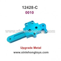 Wltoys 12428-C Upgrade Metal Parts Steering Connecting Piece 0010