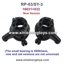 RuiPeng RP-03 SY-3 Parts Steering Joint 16031+032