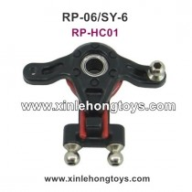 RuiPeng RP-06 SY-6 Parts Bumper Assembly RP-HC01
