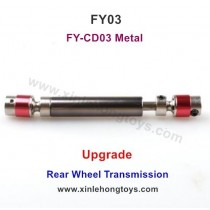 Feiyue FY03 upgrades Metal Rear Wheel Drive Shaft FY-CD03