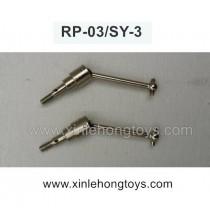 RuiPeng RP-03 SY-3 Parts Upgrade Metal Transmission Shaft, Drive Shaft RP-CVD02