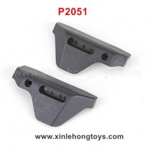REMO HOBBY Parts Shock Guards P2051