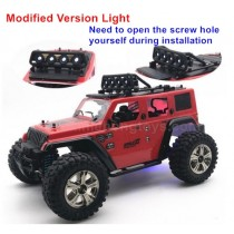 Subotech Venturer BG1521 upgrade light