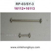 RuiPeng RP-03 SY-3 Parts Upgrade Metal Drive Shaft (Short+Length) 16112+16113