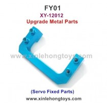 Feiyue FY01 Fighter-1 Upgrade Metal Servo Fixed Parts XY-12012