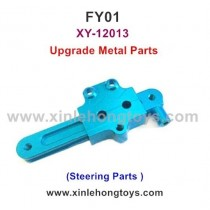Feiyue FY01 Fighter-1 Upgrade Metal Steering Parts XY-12013