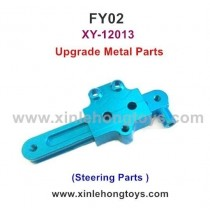 Feiyue FY02 Extreme Change-2 Upgrade Metal Steering Parts XY-12013
