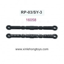 RuiPeng RP-03 SY-3 Parts Front Wheel Steering Link-16058