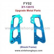 Feiyue FY02 Extreme Change-2 Upgrade Metal Shock Frame XY-12015