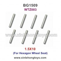 Subotech BG1509 Parts Iron Rod, Optical Shaft WTZ003 1.5X10