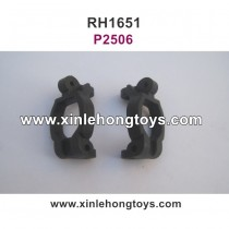 REMO HOBBY 1651 Parts Caster Blocks (C-hubs) P2506