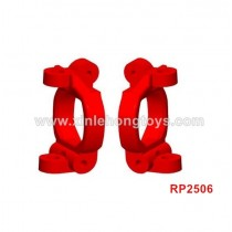 REMO HOBBY 1621 Rocket Parts Caster Blocks (C-hubs) RP2506 P2506