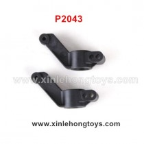 REMO HOBBY Parts Carriers Stub Axle Rear P2043