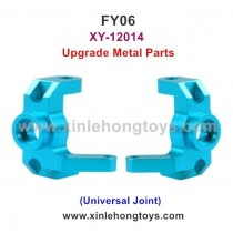 Feiyue FY06 Upgrade Metal Universal Joint XY-12014