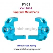 Feiyue FY01 Fighter-1 Upgrade Metal Universal Joint XY-12014