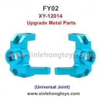 Feiyue FY02 Upgrade Metal Universal Joint XY-12014