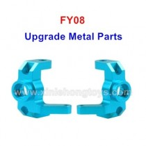 Feiyue FY08 Upgrade Metal Universal Joint