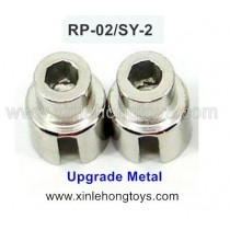 RuiPeng RP-02 SY-2 Parts Upgrade Metal Hexagonal Cup Head 16110