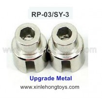 RuiPeng RP-03 SY-3 Parts Upgrade Metal Hexagonal Cup Head 16110