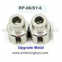 RuiPeng RP-06 SY-6 Parts Upgrade Metal Hexagonal Cup Head 16110