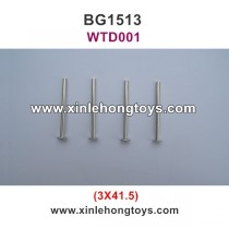 Subotech BG1513 Parts Shaft Nails, Screw WTD001
