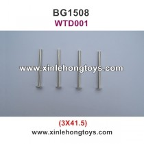 Subotech BG1508 Spare Parts Shaft Nails, Screw WTD001