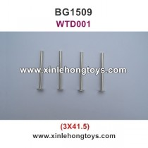 Subotech BG1509 Parts Shaft Nails, Screw WTD001