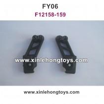 Feiyue FY06 Desert-6 Parts Rear Damping Bracket F12158-159
